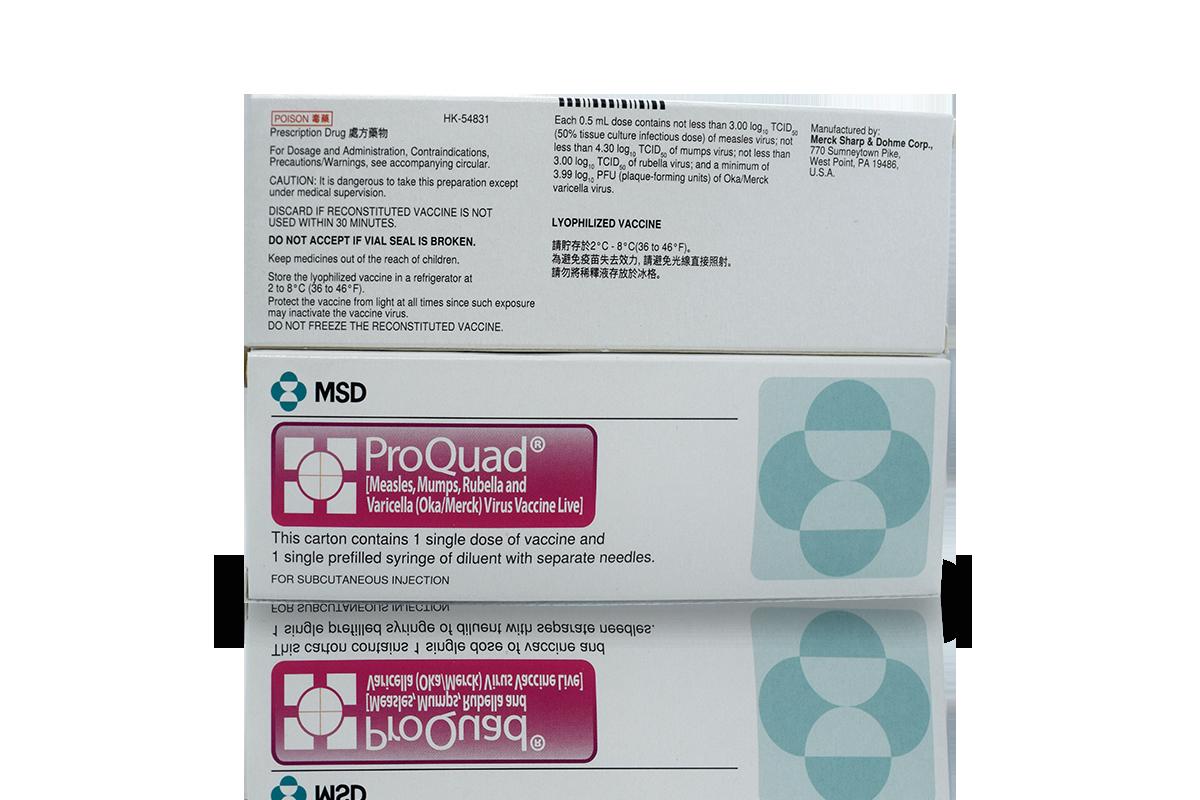 proquad 默沙东四痘合一疫苗 MMRV (2).png
