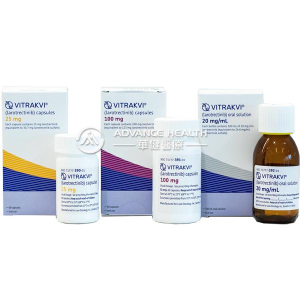 Vitrakvi(Larotrectinib, 拉罗替尼,LOXO-101, ARRY-470)