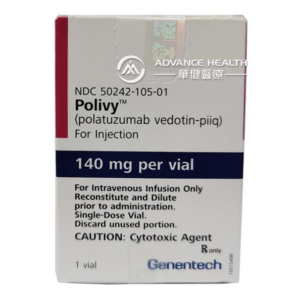 Polivy(polatuzumab vedotin-piiq)