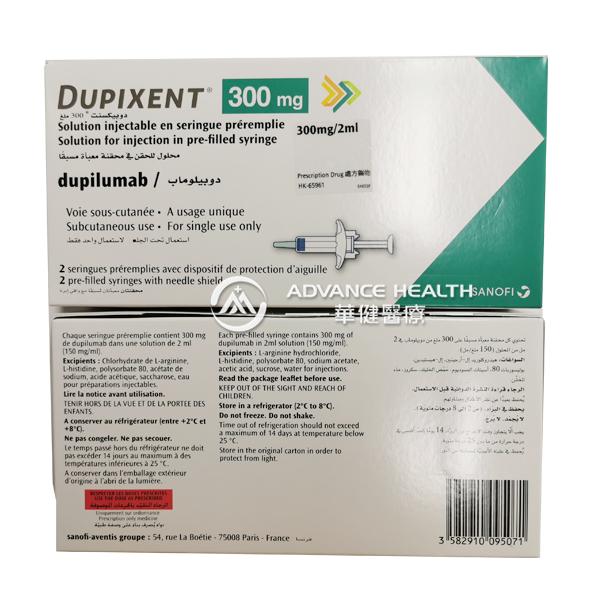 度匹鲁单抗(Dupixent,dupilumab)